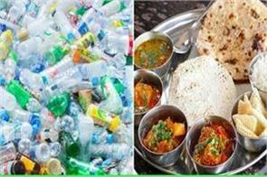 bring 1kg of plastic garbage and get food