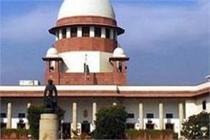 supreme court bihar rajya sabha deepak gupta