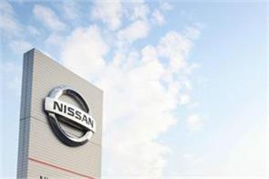 nissan motor will lay off 1700 employees in india