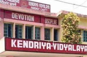 21 kendriya vidyalaya buildings found unsafe in audit by hrd ministry