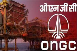 govt wants ongc to sell golf course in ahmedabad that has oil wells