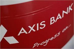 axis bank profit up 95 percent interest income also increased