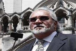uk hc to hear vijay mallya appeal next year