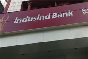 indusind bank earned net profit of rs 1 432 50 crore in q1