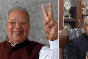 kalraj mishra himachal and acharya devvrat appointed governor of gujarat