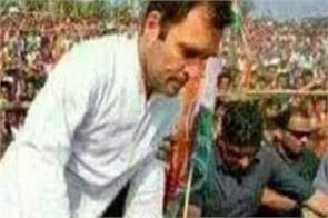 rahul gandhi troll after resignation