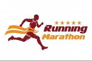 marathon races in hospital children and elderly took part