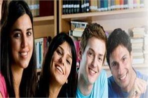 du pg second list 2019 released for admission