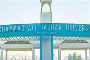 news azam khan jauhar university ancient books police 4 arrested rampur