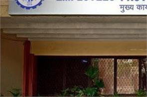 epfo assistant exam 2019 admit card released