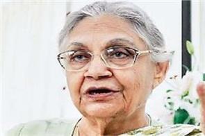 sheila dikshit s political journey