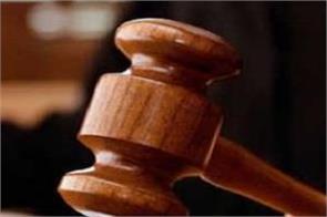 bombay high court pradeep nandrajjog n m jamdar