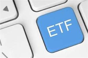 govt to launch 6th tranche of cpse etf on july 18 to raise up to rs 10 000 cr