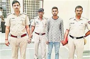 after the arrest of ravindra fauji police did important revelations