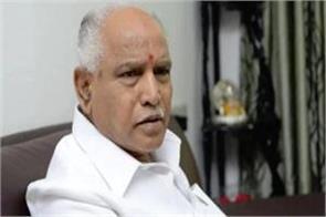 yeddyurappa to prove majority in 100