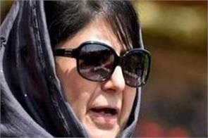 mehbooba attack on bjp about congress mukt bharat
