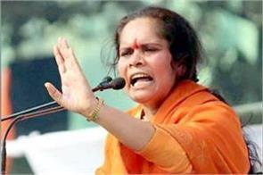 disputed statement of sadhvi prachi