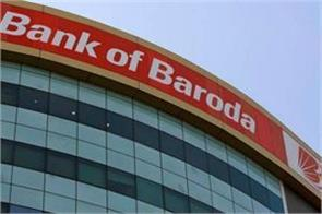 bank of baroda to knock down e commerce business