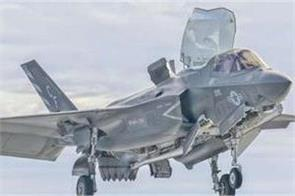 us refusal to supply f 35 aircraft after payment is looted  turkey