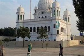 pakistan confirms second meet on kartarpur on july 14