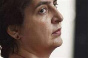 congress priyanka gandhi mumbai building