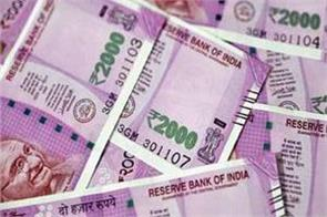 rs 70k cr capital infusion in psbs credit positive to boost economy
