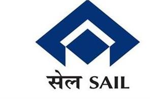 sail ready for participation in the creation of new india chaudhary