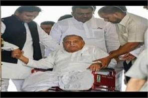 lok sabha reached mulayam on monday after health benefits