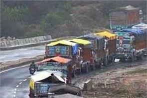 traffic on jammu srinagar highway blocked due to landslide