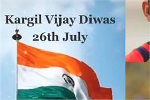 kargil vijay diwas india sports stars pay tribute to war heroes