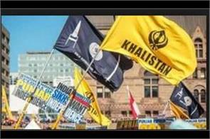 khalistan movement getting support from isi backed muslim