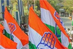 congress is now fighting in goa