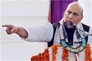 we know how to solve kashmir issue said rajnath singh