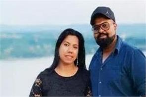 indian woman won 32 million us dollars in lottery draw