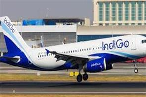 indigo to launch 6 new international flights