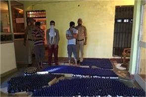 3 kashmiri youth held with codeine bottles