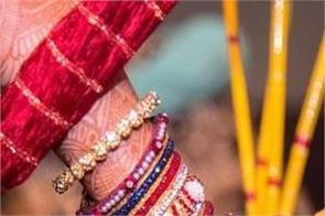 maharashtra transfer marriage