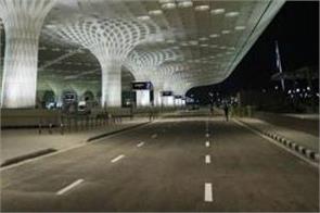 mumbai airport bombay airport control room bomb hai bomb threat committee