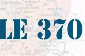 article 370 included in the constitution of india as a temporary provision