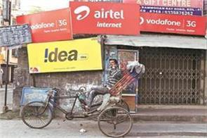 dcc approves the deal for airtel vodafone idea for 3050 crores