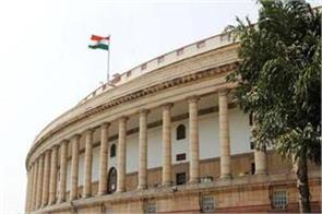 motor vehicle amendment bill approved from lok sabha