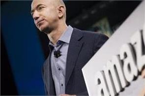 amazon employees protest during prime day sale