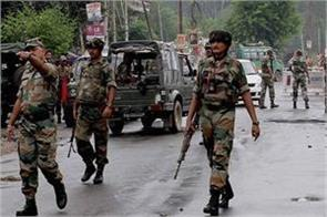 under full nagaland afspa and declared  turbulent  for six months