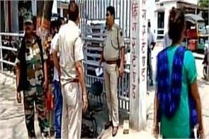 mob lynching in vaishali