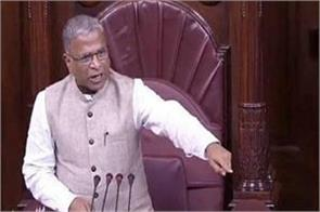 mps leaked paper on chair vice president became angry