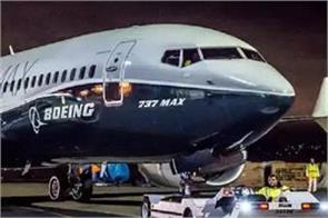 european aviation regulator problems of pie autopilot in boeing 737