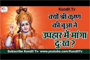 kunti tell life management tips