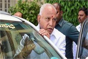 karnataka supreme court to hear bs yeddyurappa in corruption case