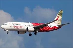 56 state owned companies are the most crisp top air india
