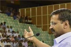 kejriwal declaration cctv to be monitored by all schools in delhi